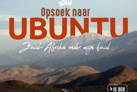 Ubuntu_Cover